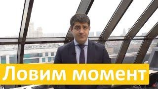Аналитика форекс. Владимир Чернов 14 04 2016, прогнозы по рынку Форекс на сегодня
