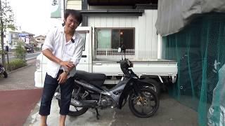 台湾ヤマハ:クリプトン110参考動画