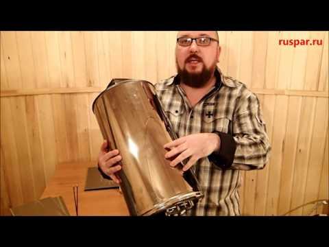 Электрическая печь для бани. Парогенератор для русской бани.