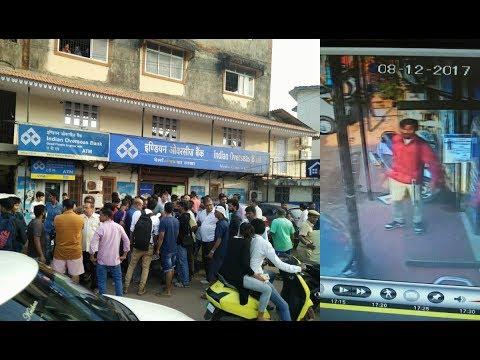 BANK ROBBERY AT INDIAN OVERSEAS BANK AT MAPUSA
