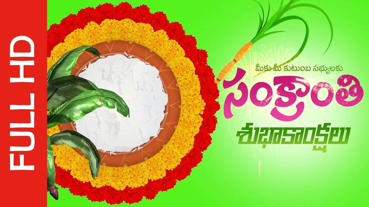 sankranthi subhakankshalu telugu