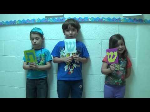 CAI hebrew school alef bet clip