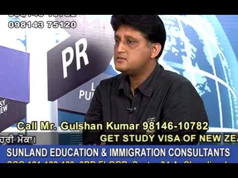 Get your future with SUNLAND EDUCATION And IMMIGRATION CONSULTANTS