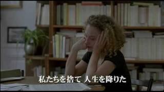 映画『あの夏の子供たち』予告編