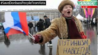 """Шок! Розмова активіста НВР """"Правий Сектор"""" з прихильницями """"ДНР"""""""