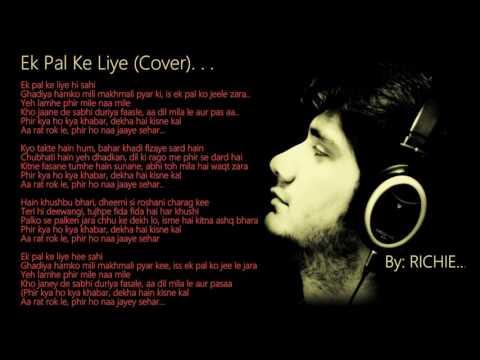 Ek Pal Ke Liye I Karaoke Cover with lyrics I Movie-ANKAHEE