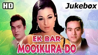 Ek Baar Muskura Do [1972]  Songs | Tanuja | Joy Mukherjee | Deb Mukherjee | O P Nayyar Hits