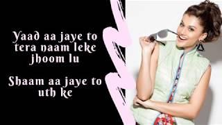 Ishq Di Baajiyaan (Lyrics) |Reprise | Soorma | Diljit | Taapsee