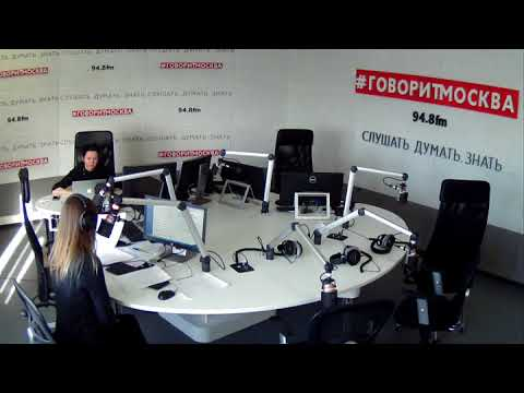 Смотреть Новости 19 марта 2018 года на 16:00 на Говорит Москва онлайн