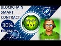 आपका आखरी Business Plan  MMM BSC Business Plan  MMM BLOCKCHAIN SMART CONTRACT SYSTEM  Arsh Warwal