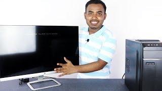 Budget PC 2018 I ১৬০০০ হাজার টাকায় Best PC Configuration । কম্পিউটার কিনে যেন আর ঠকতে না হয়