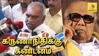 Pon Radhakrishnan Speech : Leaders should stop false accusations | Latest Tamil Nadu BJP Video
