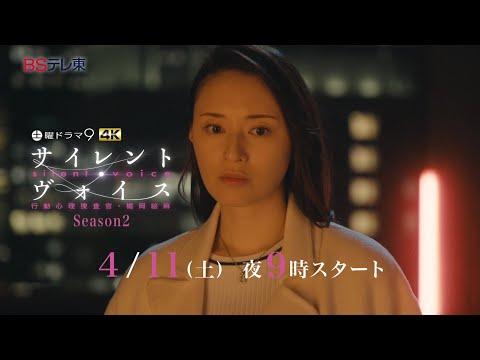 栗山千明 サイレント・ヴォイス CM スチル画像。CM動画を再生できます。