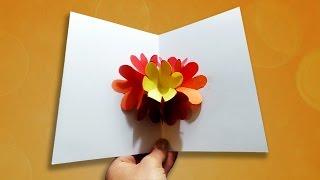 Открытка своими руками из бумаги(Из этого видео вы узнаете, как сделать открытку своими руками. Объемная открытка из бумаги на день рождения,..., 2016-04-17T15:05:25.000Z)