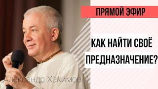 RazumTeens | Встреча Александра Хакимова с подростками