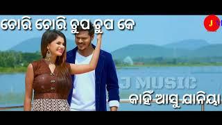 Mehboob | Tu Mora Mehbooba | Arjun | Manaswini | WhatsApp staus | J MUSIC