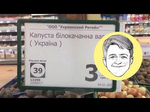 #38 Prawdziwe ceny na Ukrainie | Życie na Ukrainie | Pensja