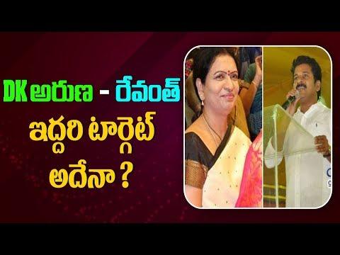 T Congress,BJP Parties Prepared to Parliament Elections 2019  | ABN Telugu