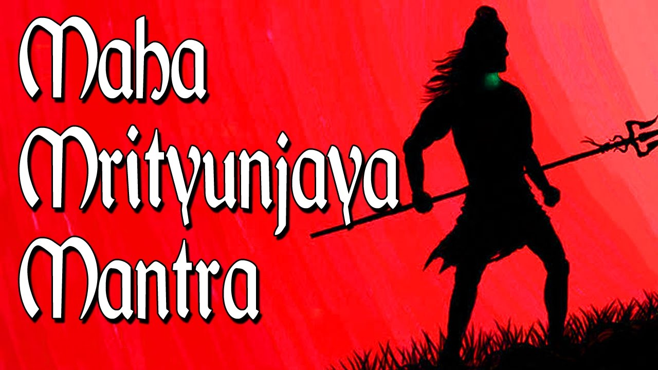 Maha Mrityunjaya Mantra With Lyrics Youtube