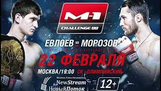 """Мовсар Евлоев. """"...это и есть путь воина."""""""