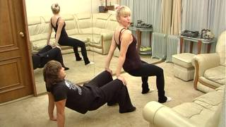 Зарядка - С партнером, силовые упражнения.
