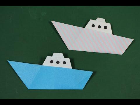 ハート 折り紙:折り紙 ボート 折り方-popmatx.com