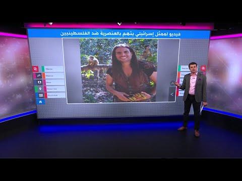 -من يريد أن يطعم بدوي- فيديو لممثل إسرائيلي يثير جدلا بعد وصفه بالعنصري