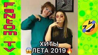 Подборка! Новые вайны инстаграм 2019 |Лу...