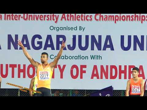 MEN'S 100m FINAL. 78th ALL INDIA INTER UNIVERSITY ATHLETICS CHAMPIONSHIPS-2017-18