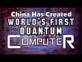 CHINA's QUANTUM COMPUTER TELEPORTATION & Why we need a QUANTUM FIREWALL Mandela Effect