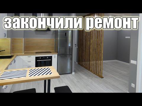 Ремонт квартиры в Сыктывкаре 48 кв.м.