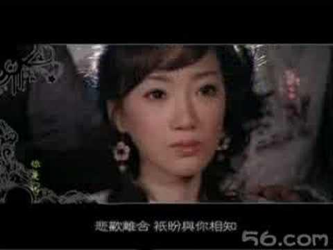 吴奇隆《注定》原声MV Ni Shi Wo De Meng (Em Là Giấc Mộng Của Anh)