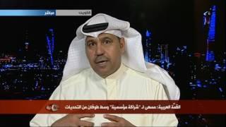 """القمّة العربية: مسعى لـ """"شراكة مؤسسية"""" وسط طوفان من التحديات"""