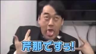 バナナマン設楽 「芹那ですぅ!」 バナナムーンより.