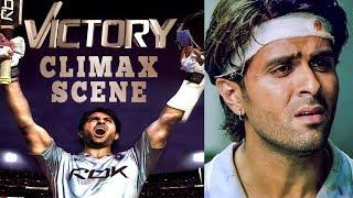 Victory  Hindi Movie  Climax Scene  Harman Baweja  Amrita Rao  Anupam Kher