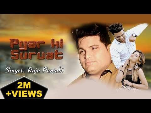 Raju Punjabi   New Songs 2017   Pyar Ki Suruat  Jaideep   Download Raju Punjabi Songs   Gk Record
