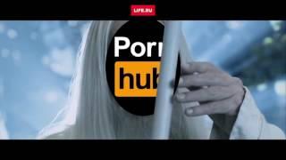 PornHub Я ВЕРНУЛСЯ