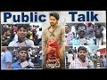 YouTube Turbo Sailaja Reddy Alludu Movie Public Talk | Naga Chaitanya | Ramya Krishna | Maruthi