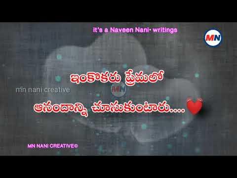 Telugu love failure whatsapp status || ఇది కోల్పోవధ్ధు || MN NANI CREATIVE