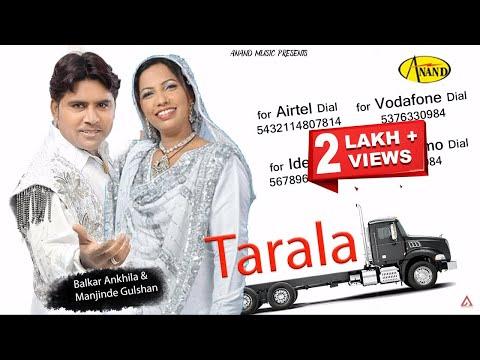 Balkar Ankhila II Manjinder Gulshan II Tarala II Anand Music II New Punjabi Song 2016