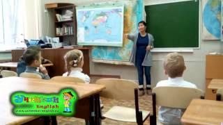 Урок Учёнкин Загорянка 1 класс Октябрь 2016 2