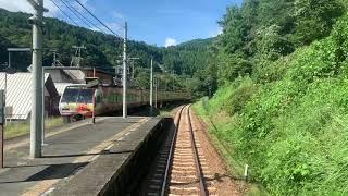 JR四国土讃線大杉駅を通過する2000系アンパンマン号。