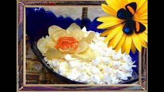 Салат ОРХИДЕЯ с корейской морковью и чипсами.ВКУСНО
