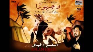 Aslam Iqbal Nohay 2012-Allah Jane Nibha Kay