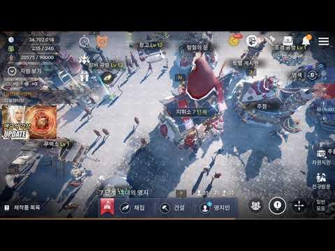 검은사막 모바일 2018 12 31 Black Desert Mobile thumbnail