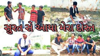 Surat se Aaya Mera Dost || DIWALI SPECIAL || Handsome Hunk Hindi | Milan Babariya