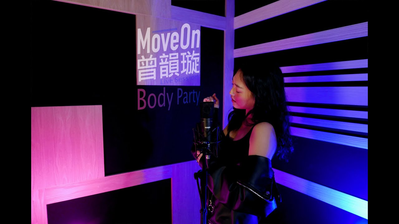 [ Verna 曾韻璇 × MOREHOW ] Live Session Body Party Cover