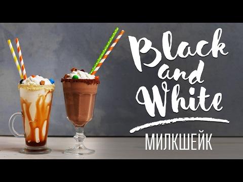 рецепт коктейл сливочный ликер