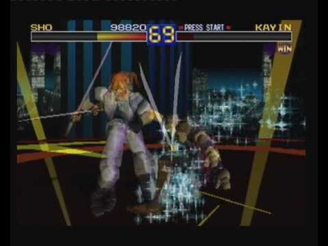 Battle Arena Toshinden Super Ultimate Moves By They2t Youtube