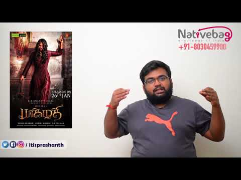 Bhaagamathie review by prashanth